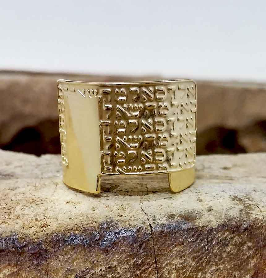 Prosperity Protection and Healing Kabbalah Ring